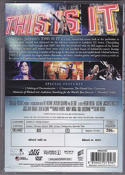 Michael Jackson, This is it - Discover the man you never knew Sony Pictures Home Entertainment CB69320. 1SG1